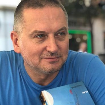 Нов роман на Георги Господинов очакваме в края на април