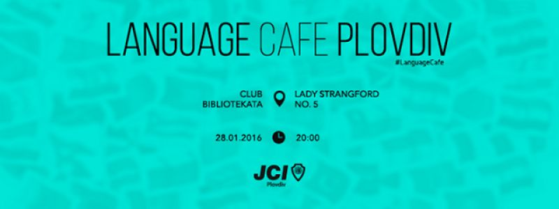 Language Cafe Plovdiv - Януари 2016