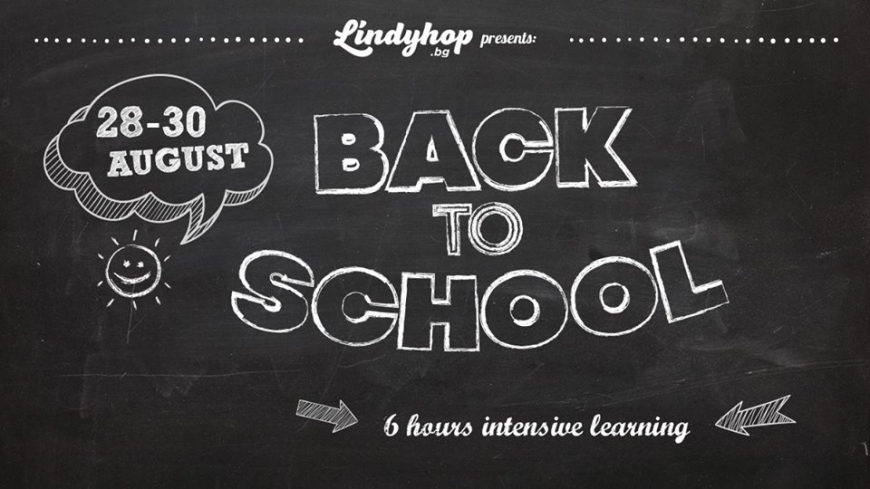 Back to School - Intensive Swing Dance Course