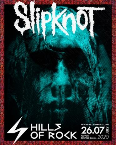 Slipknot са хедлайнерът на Hills of Rock 2020