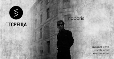 Saturday night with noboris