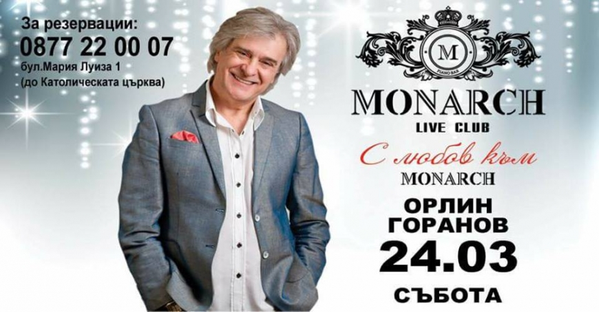 Орлин Горанов в Live Club Monarch