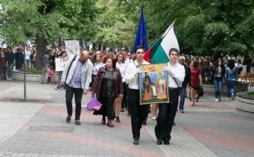 Хуманитарната гимназия в Пловдив чества празника на Светите братя Кирил и Методий