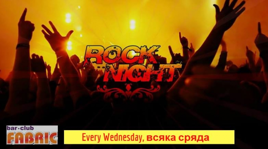 Wednesday Rock Night @FabricBar