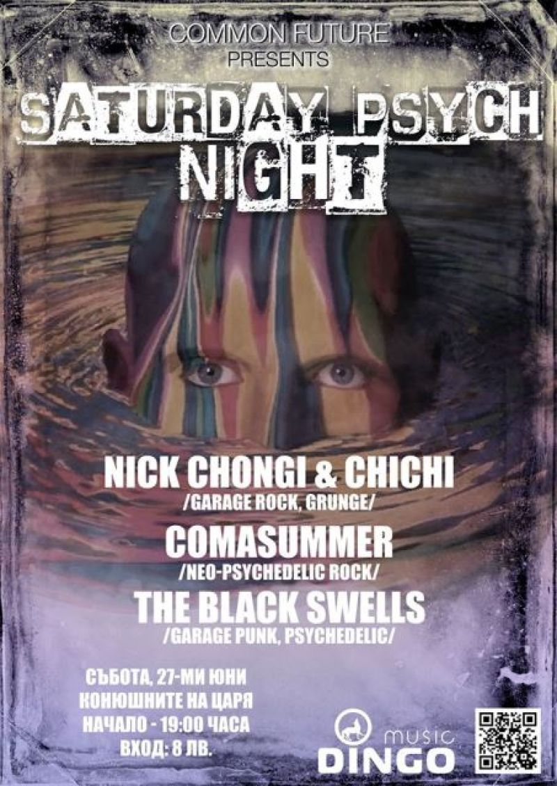 Saturday Psych Night - Nick Chongi & Chichi, Comasummer, The Black Swells Live