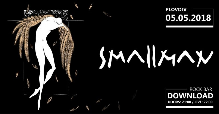 smallman - live in Plovdiv в бар Download