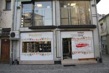 КОЙ КОЙ Е В КАПАНА: Бижуленд е страната на достъпните бижута