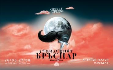 """Премиера на """"Севилският бръснар"""" от Росини в OPERA OPEN 2021 на Античния театър"""