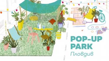 Разполагат първия pop-up парк в Пловдив