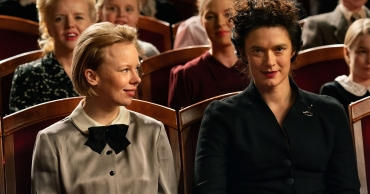 Най-новите носители на награди от Кан, Берлинаре и Венеция идват на София филм фест в Пловдив