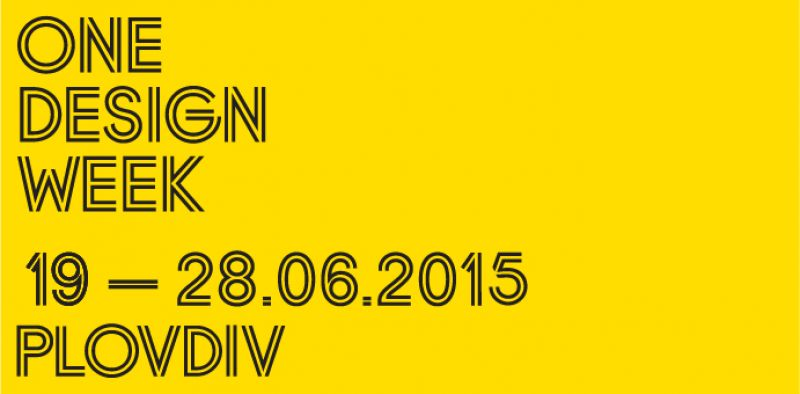 Отворена програма ONE DESIGN WEEK 2015