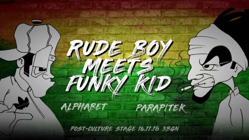 Rude Boy meets Funky Kid