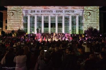 Опера Пловдив затваря за зрители до 17 декември