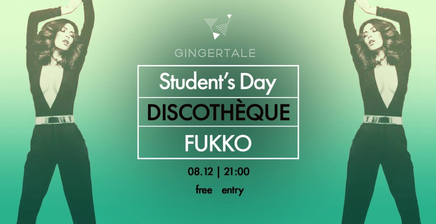 Student's Day Discothèque