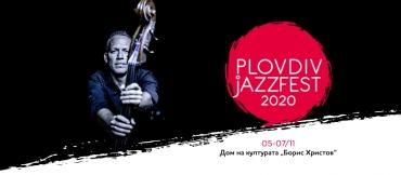 Големи промени в програмата на Plovdiv Jazz Fest, концертът на Авишай Коен остава в програмата