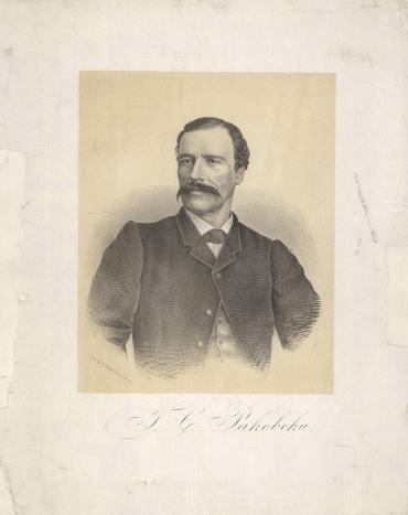 """Библиотека """"Иван Вазов"""" показва оригинално издание на """"Горский пътник"""" от 1857 в изложба, посветена на Раковски"""