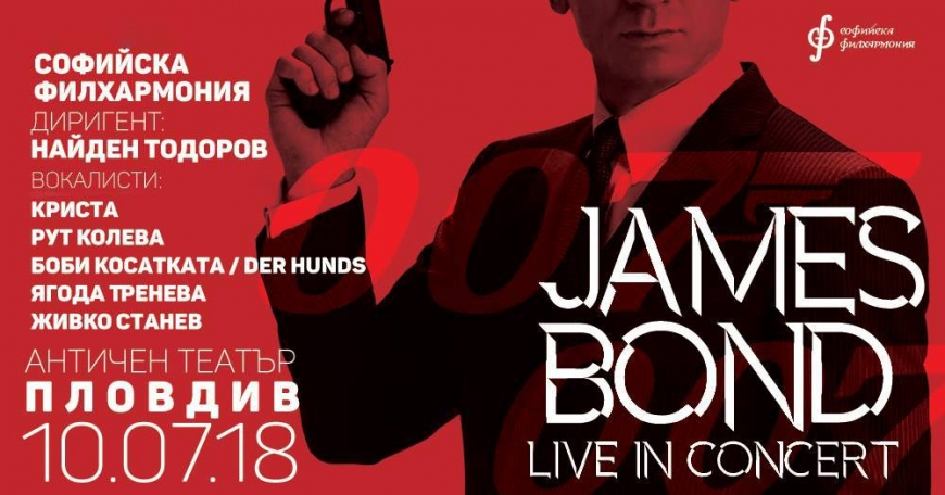 James Bond Live In Concert