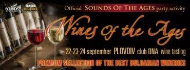 Wines of the ages 2017 във Военния клуб
