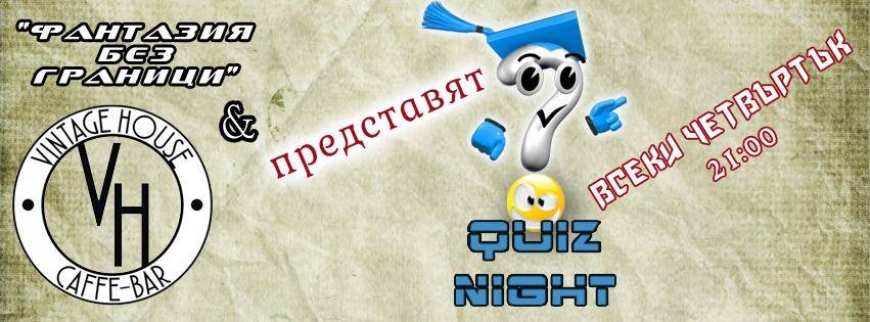 Quiz Night Show @Vintage House
