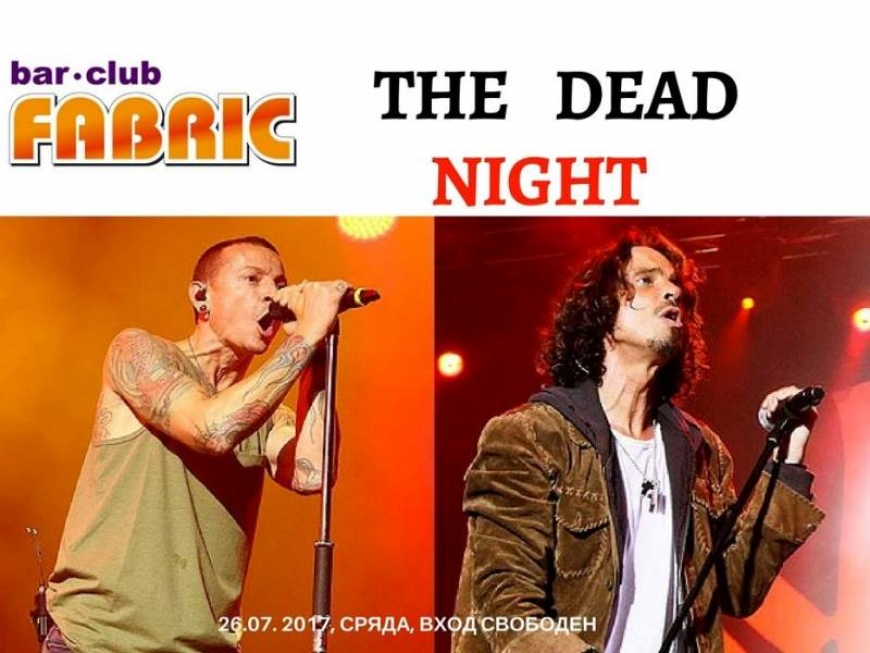 Fabric Rock: The Dead Night