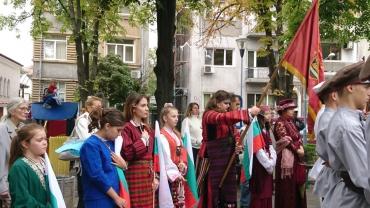 Как България станала независима?