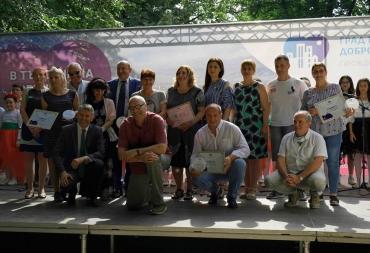 Пловдив за десета поредна година отличи добрите хора в града - ГАЛЕРИЯ