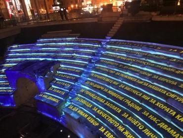 Пловдив отбелязва Деня на Европа с концерт